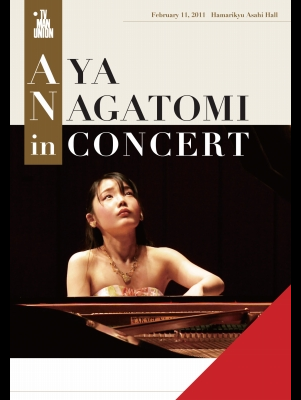 AYA NAGATOMI in CONCERT PIANO RECITAL [DVD]